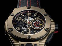 Auf 250 limitiert: Relogio Hublot R$ Replik Big Bang Ferrari Magic Gold